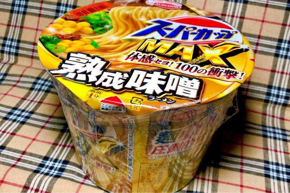 エースコック「スーパーカップMAX 熟成味噌ラーメン」