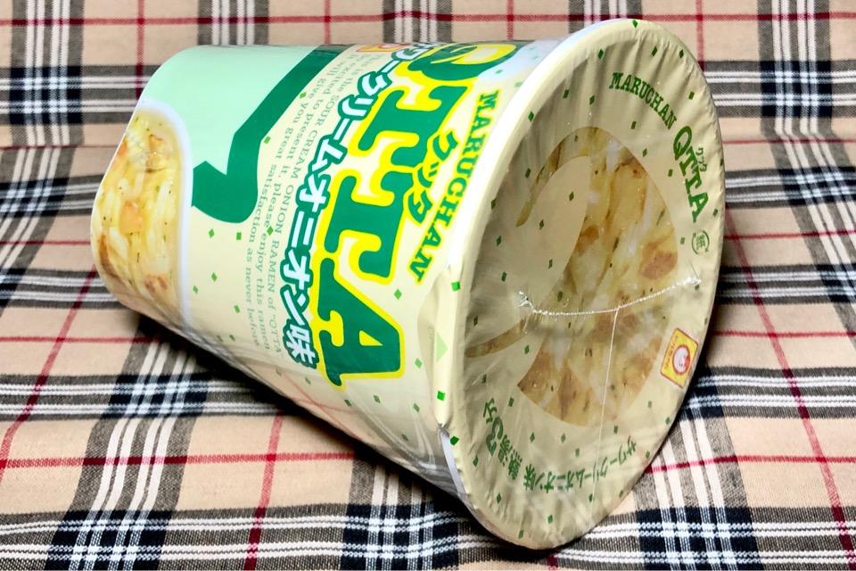 QTTA サワークリームオニオン味