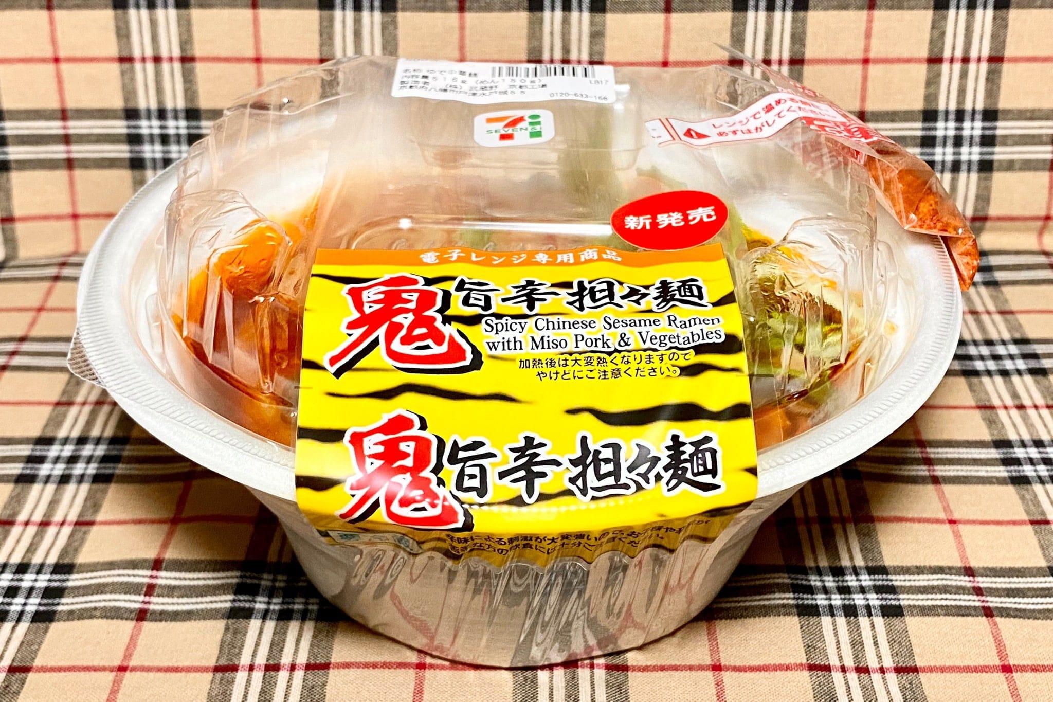鍋 セブン キムチ